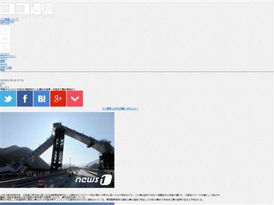 韓国 平昌オリンピック 端 崩壊に関連した画像-02