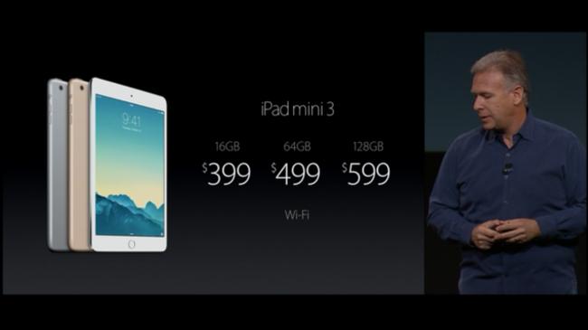 アップル iPadAir2 iPadmini3に関連した画像-11