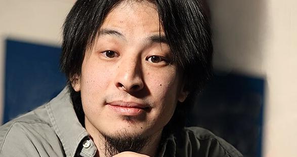 西村博之 ひろゆき キラキラネーム 頭悪い グッとラックに関連した画像-01