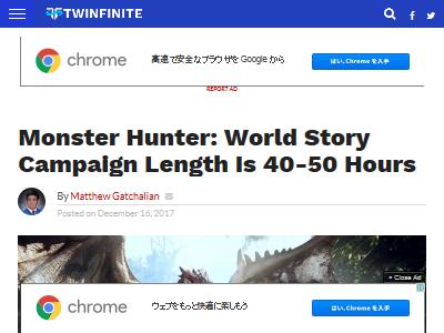 モンスターハンターワールド キャンペーンモード ストーリー シングルに関連した画像-01