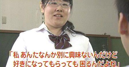 おぎやはぎ 草食系男子に関連した画像-01