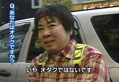 中高生 ファッション 服装 ガキに関連した画像-01
