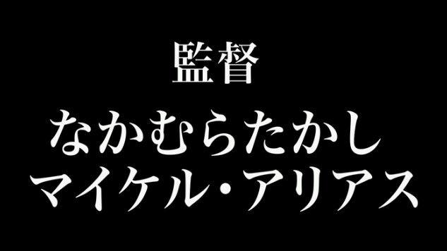 伊藤計劃 虐殺器官 ハーモニー 屍者の帝国に関連した画像-08