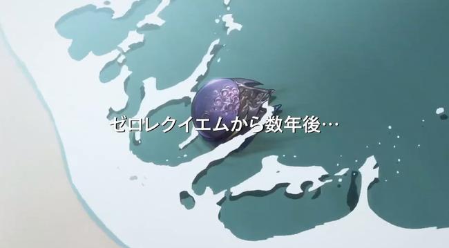 コードギアス PV 動画に関連した画像-01
