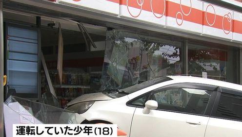 車 コンビニ 事故 カップ麺に関連した画像-01