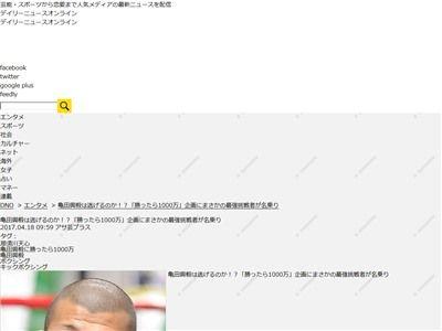 亀田興毅 那須川天心 AbemaTVに関連した画像-02