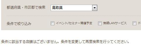 bdcam 2012-09-13 08-03-14-611
