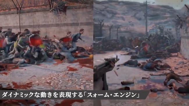 ワールド・ウォーZ 日本語 発売日決定に関連した画像-04