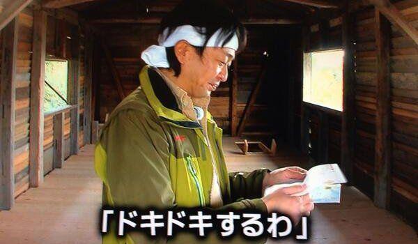 鉄腕ダッシュ TOKIOに関連した画像-01