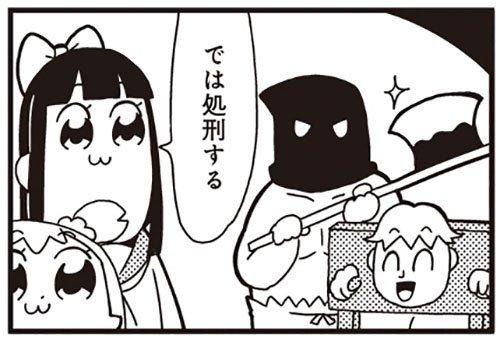 日本性犯罪甘いに関連した画像-01