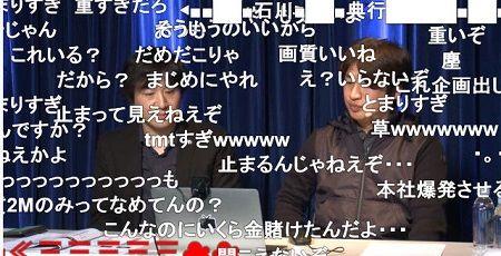 ニコニコ動画 発表会 クレッシェンド 川上会長 コメント 炎上に関連した画像-01
