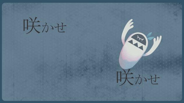 ミライアカリ ブリキノダンス パクリ PV もやし 無断使用 無許可に関連した画像-19