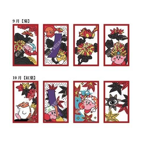 星のカービィ花札に関連した画像-08