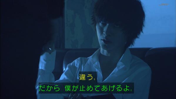 デスノート 神ドラマ ドラマ 改変 L 決着 に関連した画像-08