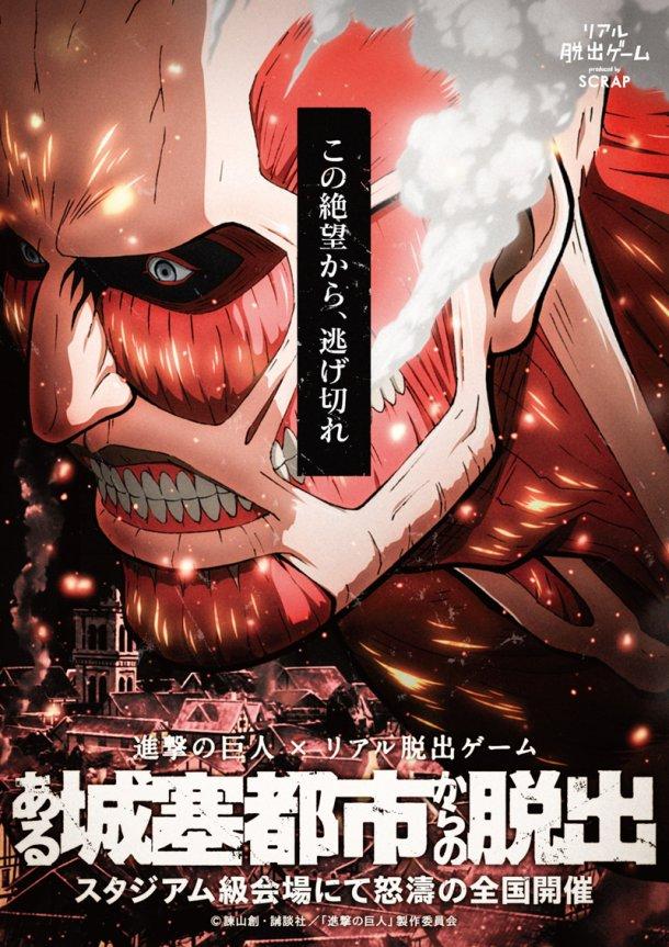 news_large_shigeki_realgame