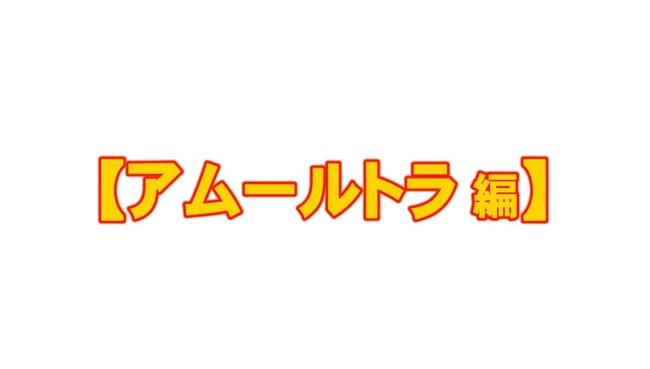 ちゅ〜る ライオン トラに関連した画像-05