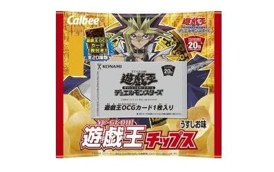 遊戯王 ポテトチップス カード TCGに関連した画像-01