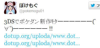 bdcam 2012-09-13 15-04-20-665