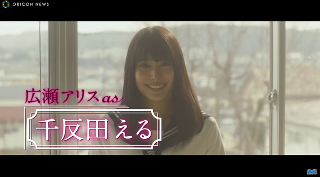 山崎賢人 広瀬アリス 実写映画 氷菓 予告映像 えるたそに関連した画像-05