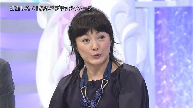 仲間由紀恵 見た目 別人 劣化に関連した画像-02