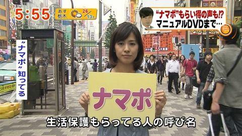 生活保護 ナマポ カップ麺に関連した画像-01