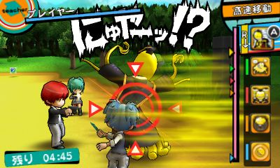 暗殺教室 3DS スクショに関連した画像-03