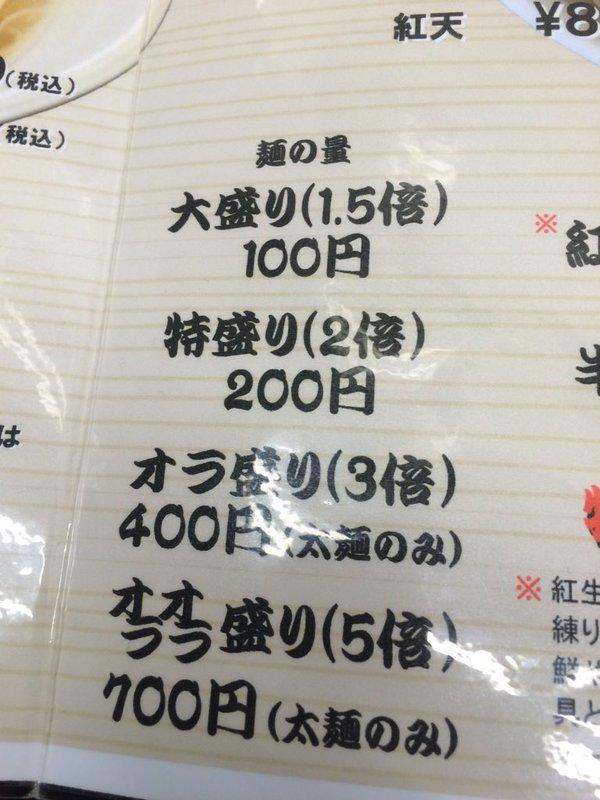 ���祸�硡����Ϻ���顼������ϸ��˴�Ϣ��������-09