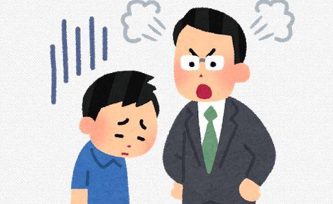 宿題 精神的苦痛 指導 体罰 和歌山県 小学校 に関連した画像-01