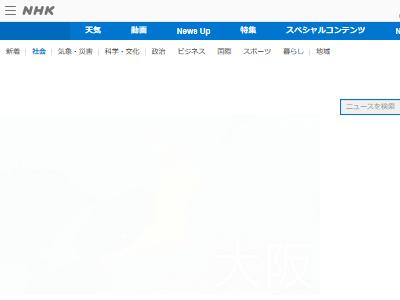 新型コロナウイルス 感染者数 東京都 大阪府 1日 連続に関連した画像-03