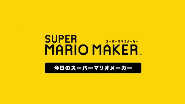スーパーマリオメーカー 桐崎千棘 ニセコイに関連した画像-02