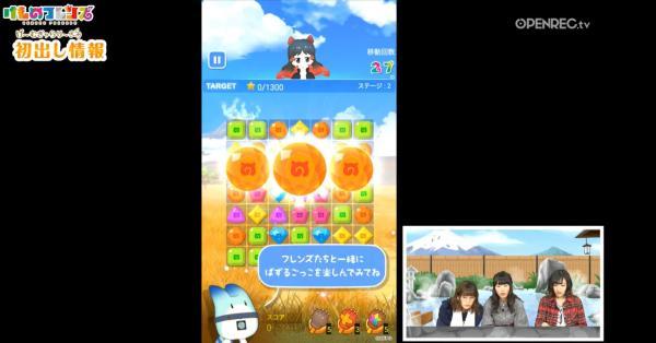けものフレンズ パズルゲーム ぱずるごっこ アニメ絵 たつき監督 CG 切り抜きに関連した画像-05