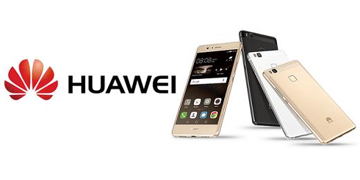 Huaweiスマホロック画面広告に関連した画像-01