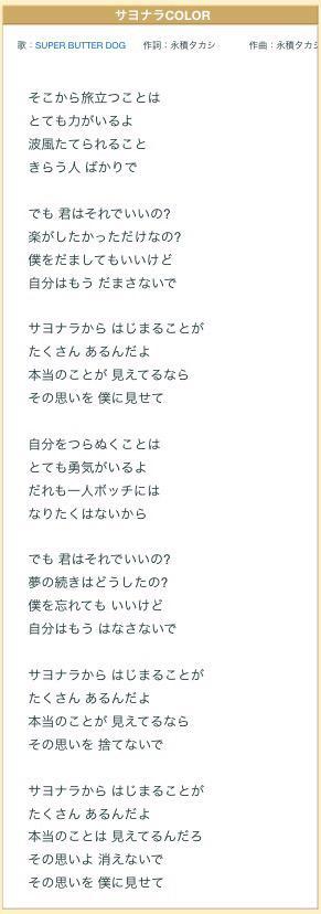 SEKAINOOWARI Fukase きゃりーぱみゅぱみゅ 破局に関連した画像-03