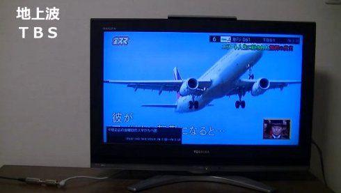 NHK 受信拒否に関連した画像-07