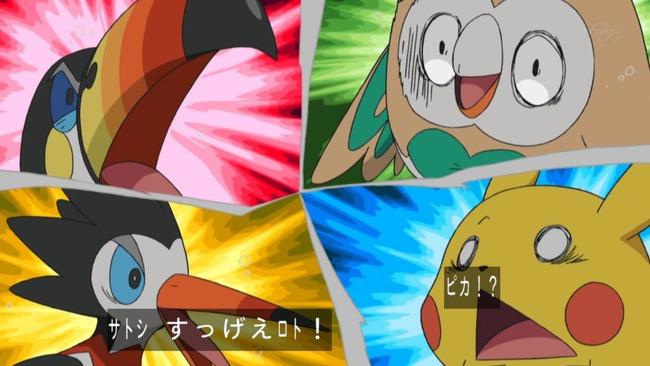 ポケモン サトシ タネマシンガン 技に関連した画像-05