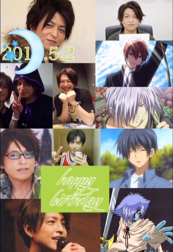 緑川光 グリーンリバーライト 生誕祭 誕生日に関連した画像-06