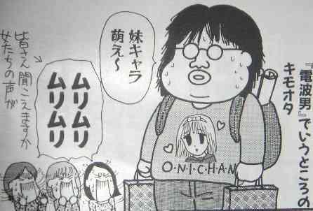 オタク アニメ 趣味 娯楽に関連した画像-01