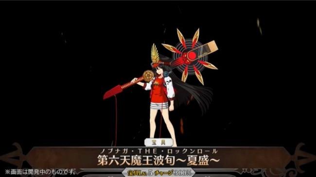 FGO 水着イベント Fate グランドオーダー フェイト 織田信長 ニトクリス オルタに関連した画像-05