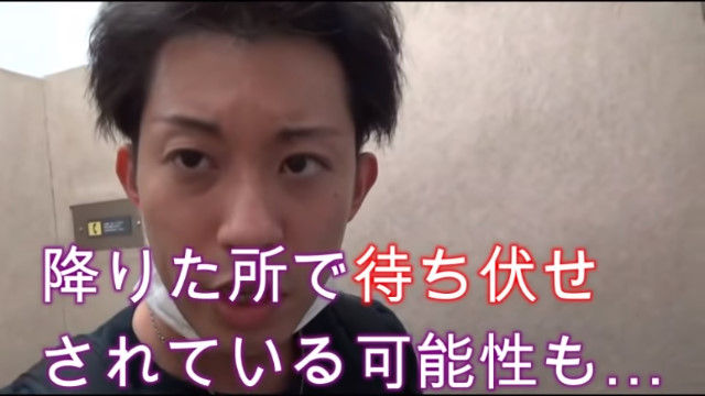 大川隆法 息子 大川宏洋 幸福の科学 職員 自宅 特定 追い込みに関連した画像-35