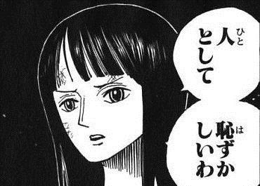 女性誌 人種差別 日本の恥じに関連した画像-01