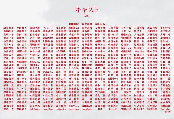 シン・ゴジラ 予告編に関連した画像-05