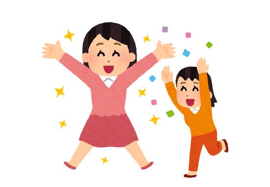 東京・有楽町に女性のための「完全女性専用」クリニックが誕生 検査時の不安を解消へ