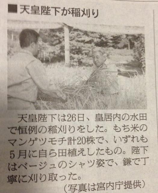 朝日新聞に関連した画像-02