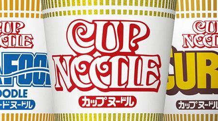 カップヌードル 砂糖 炭水化物 糖質 カップラーメン 日清に関連した画像-01