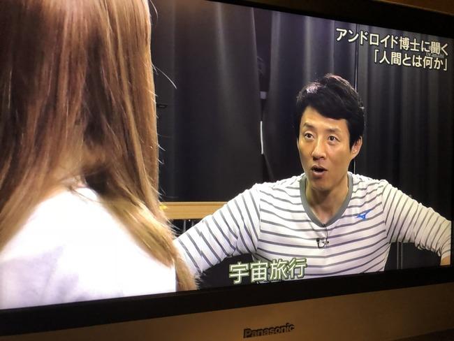 松岡修造 ロボット AI 会話に関連した画像-03