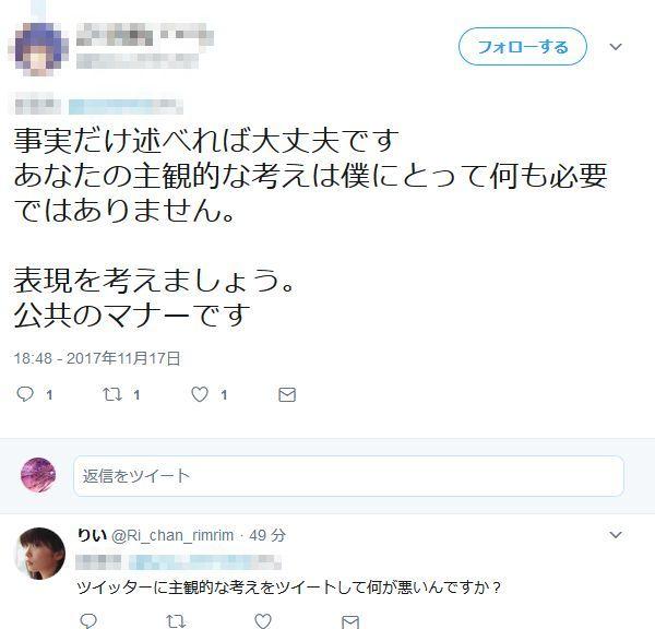 日本の闇 痴漢 老人 女子高生 回し蹴り 正当防衛 暴行罪 暴力に関連した画像-16