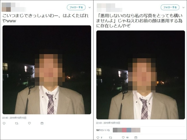 会社員 DQN ゲーセン キモオタ オタク 盗撮に関連した画像-09