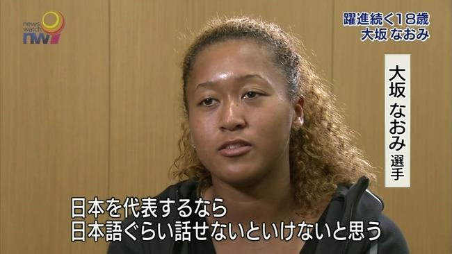 大坂なおみ マスゴミに関連した画像-01