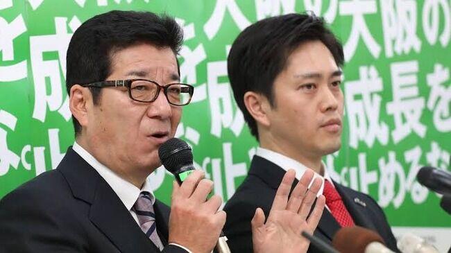 松井大阪市長、後出し批判しかしない野党をド正論でぶん殴ってしまうwwwww