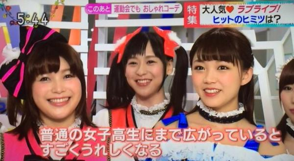 ラブライブ! μ's NHK 特集 女子小学生 インタビューに関連した画像-18